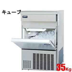 【予約販売】【業務用/新品】【パナソニック】キューブアイス製氷機35kg SIM-AS3500 幅500×奥行450×高さ800(mm) 単相100V【送料無料】