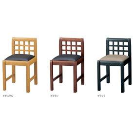 CHERRY(チェリーレスタリア) 椅子 讃岐[SANUKI] 既製品 幅370×奥行415×高さ660(mm)/業務用/新品/送料別
