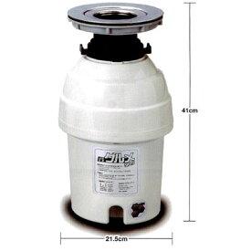 日本エスコ 小型ディスポーザー [グルメ太郎] 5Kg/分(187人分の生ゴミを約3分で処理) 小型生ゴミ処理機 【送料無料】【業務用/新品】
