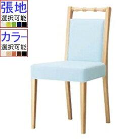 プロシード 【デコーレイス [DECOLE] 張地ランクA】木製イス(椅子) 幅430mm×奥行525mm×高さ850mm×座面までの高さ450mm【業務用】【新品】【送料無料】