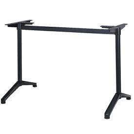 プロシード(丸二金属) テーブル脚 TABLE LEG 対立脚 DT503-F 幅1355×高さ680(mm) 業務用 送料無料