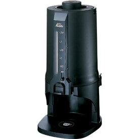【業務用】コーヒーポット ET-350専用 W213×D233×H439mm【CP-25】【カリタ】【送料別途見積】