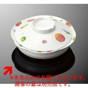 子供食器 丸深皿 小(身) さくらんぼ/新品/業務用