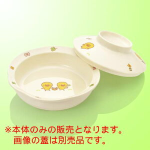子供食器 丸深皿 特小(身) さくらんぼ/新品/業務用