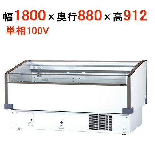 【業務用/新品】サンデン 冷蔵ショーケース 平型オープンタイプ PHO-R6GZ W1800×D880×H912(mm)【送料無料】