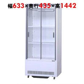 【業務用/新品】 サンデン 冷蔵ショーケース 標準型 スライド扉タイプ 194L VRS-106XE 幅633×奥行435×高さ1442mm キャスター付 【送料無料】