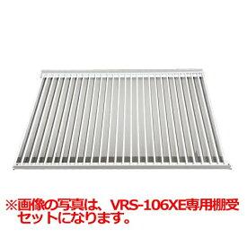 冷蔵ショーケース 【サンデン】【RSH-MUS152E】(MUS-152XE,MUS-152X網棚・棚受セット)【送料無料】【業務用】