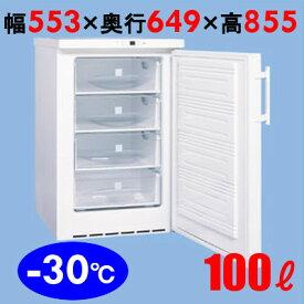 ダイレイ 冷凍ストッカー 冷凍庫 100L -30度タイプ フリーザー SD-137 幅553×奥行649×高さ855 単相100V【送料無料】