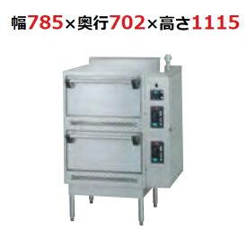 タニコー ガス式立体炊飯器 TGRC-A2DT(旧型式:TGRC-2DT)(50/60Hz) 都市ガス/LPガス 幅785×奥行702×高さ1115(mm)単相100V【送料無料】