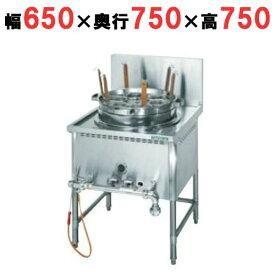 【プロ用/新品】【タニコー】ガスゆで麺器 TU-1N 余熱タンク無し 幅650×奥行750×高さ750mm【送料無料】