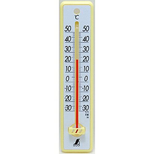 温度計 壁掛型温度計 20cm 【イエロー】 48352 シンワ測定【業務用/新品】【グループW】