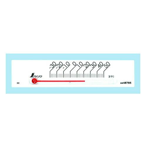 温度計 温度計 プチサーモ スクエア よこ13.5cm マグネット付 ホワイト 48785 シンワ測定【業務用/新品】【グループW】
