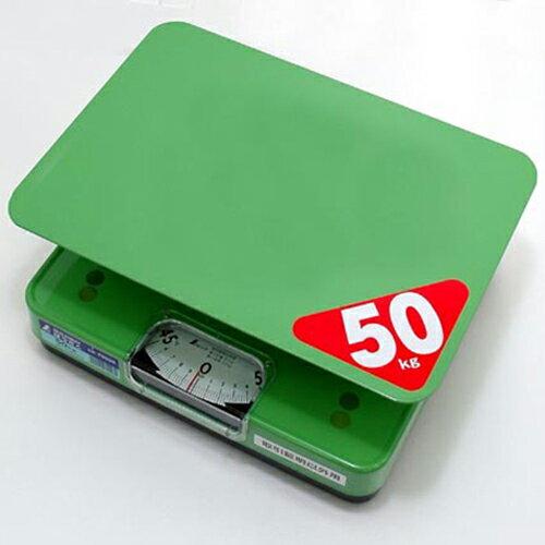 台ハカリ 簡易自動ハカリ ほうさく 50kg取引証明以外用 50kg 70026 シンワ測定【業務用/新品】【グループW】