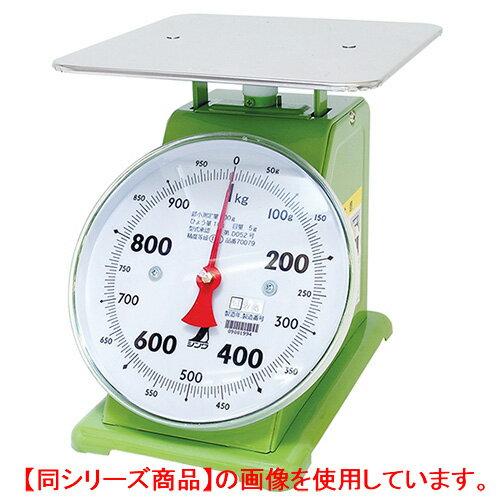 【業務用/新品】上皿自動ハカリ 1kg取引証明用 1kg 70079 シンワ測定/【グループW】
