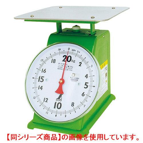 【業務用/新品】上皿自動ハカリ 20kg取引証明用 20kg 70093 シンワ測定/【グループW】