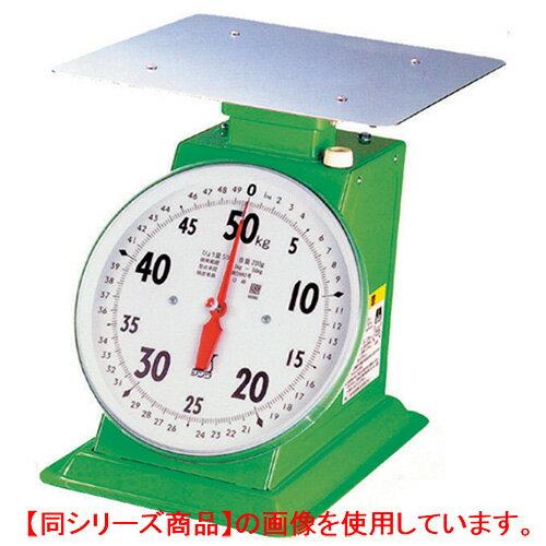 【業務用/新品】上皿自動ハカリ 50kg取引証明用 50kg 70101 シンワ測定/【グループW】