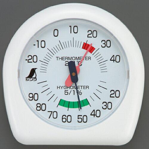 温湿度計 温湿度計 チャ—ミー P-2 12cm 【ホワイト】 70380 シンワ測定【業務用/新品】【グループW】