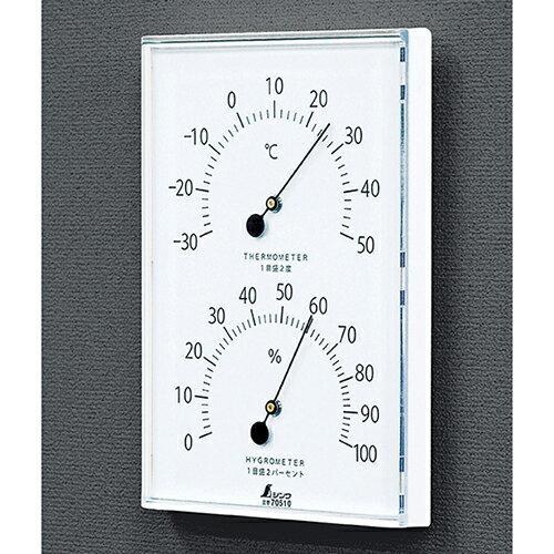 温湿度計 温湿度計 W-1 角型 ホワイト 70510 シンワ測定【業務用/新品】【グループW】
