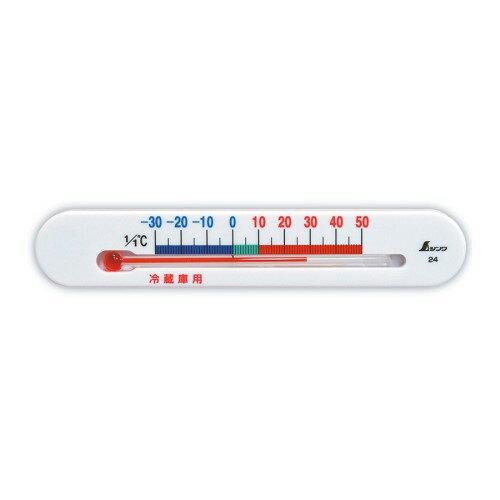 冷蔵庫用温度計 冷蔵庫用温度計 Aマグネット付 72532 シンワ測定【業務用/新品】【グループW】