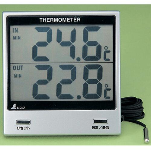 温度計 デジタル温度計 F最高・最低 室内・室外 73118(旧型式72949) シンワ測定【業務用/新品】【グループW】