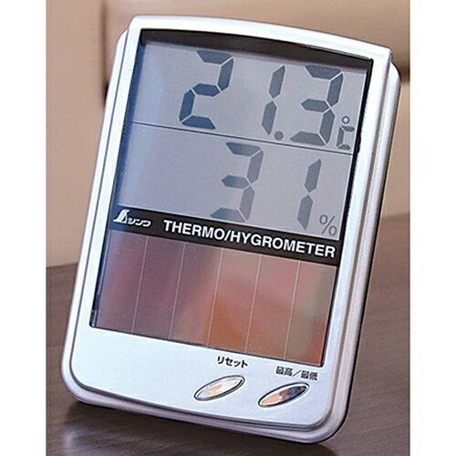 温湿度計 デジタル温湿度計 B 最高・最低ソーラーパネル 72989 シンワ測定【業務用/新品】【グループW】