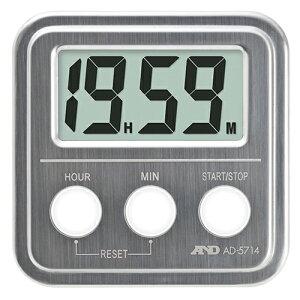20時間計 デジタルタイマー20時間計 AD-5714 A&D/業務用/新品