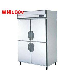 【業務用/新品】 福島工業 冷蔵庫 URD-120RM6 幅1200×奥行800×高さ1950mm 【送料無料】