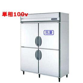 冷凍冷蔵庫 【福島工業(フクシマ)】【URD-151PM3】【幅1490×奥行800×高さ1950mm】【送料無料】【業務用】