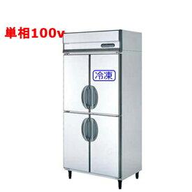 【業務用冷凍冷蔵庫】【福島工業(フクシマ)】縦型冷凍冷蔵庫【URN-091PM6】幅900×奥行650×高さ1950mm【送料無料】【業務用】