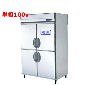 【業務用/新品】 福島工業 冷凍冷蔵庫 URN-121PM6(旧型式:URN-121PM3,URN-41PM1) 幅1200×奥行650×高さ1950mm 【送料無料】