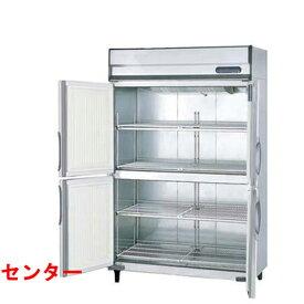 冷蔵庫 【福島工業(フクシマ)】【URN-40RE1-F】【幅1200×奥行650×高さ1950mm】【送料無料】【業務用】