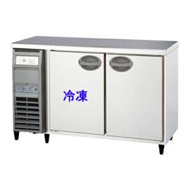 【業務用/新品】 福島工業 冷凍冷蔵コールドテーブル 内装樹脂鋼板 YRC-121PE2(旧型式:YRC-121PE1) 幅1200×奥行600×高さ800mm 【送料無料】