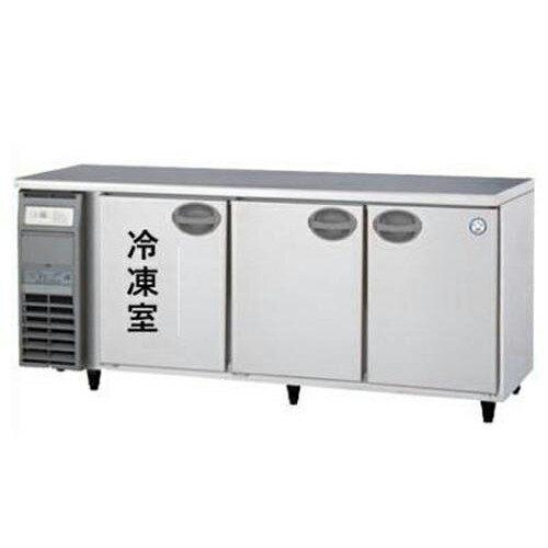 【業務用】 福島工業 冷凍冷蔵コールドテーブル 内装樹脂鋼板 YRC-181PE2(旧型式:YRC-181PE1) 幅1800×奥行600×高さ800mm 【送料無料】