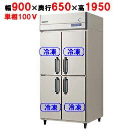 福島工業(フクシマ) 縦型冷凍庫 ARN-094FM 幅900×奥行650×高さ1950 【送料無料】【業務用/新品】