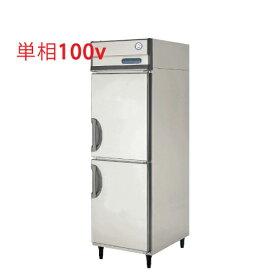 福島工業(フクシマ) 縦型冷凍庫 URD-062FM6 幅610×奥行800×高さ1950 【送料無料】【業務用/新品】