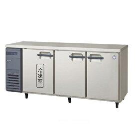 福島工業(フクシマ) 冷凍冷蔵コールドテーブル YRC-181PM2 幅1800×奥行600×高さ800 【送料無料】【業務用/新品】