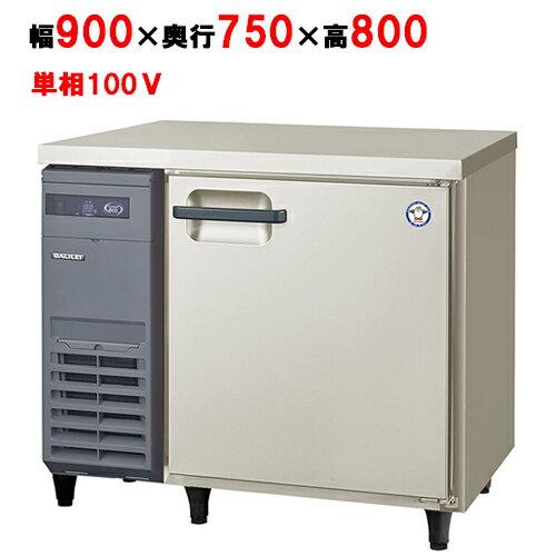 福島工業 横型冷蔵庫 YRW-090RM2 幅900×奥行750×高さ800 【送料無料】【業務用/新品】