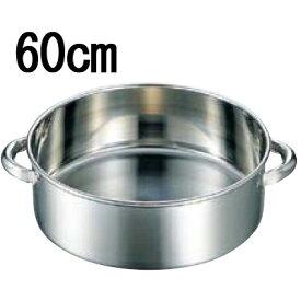 EBM 18-8 手付 洗い桶 60cm 【業務用】【送料無料】