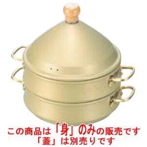 アルミ スチーム式「蒸籠」 18cm 身/業務用/新品 /テンポス