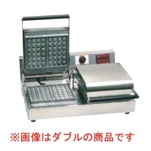 ベルジャン ワッフルベーカー 角型 シングル SBW-100 【業務用】【送料無料】