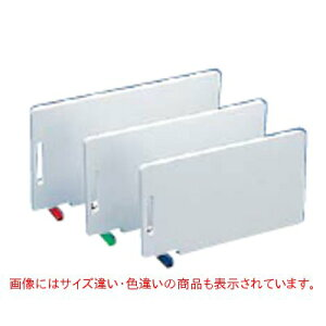 住友 スーパー耐熱 まな板 抗菌剤入(スタンド付) WKLOS 大410×230×H15 緑/業務用/新品