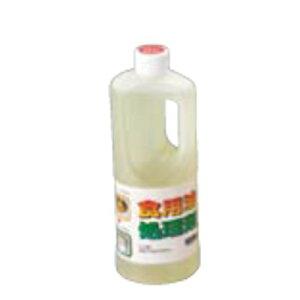 天ぷら油処理剤 油コックさん 1L/業務用/新品