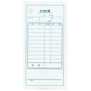 単式 会計伝票 (100枚つづり・20冊入) K403/業務用/新品