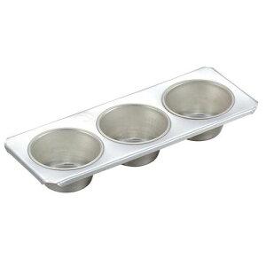 マフィン型 ブリキ 100カップ 3ヶ付/業務用/新品