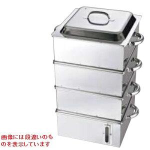 電磁専用 業務用角蒸器 (水量計付) 36cm 3段【送料無料】【業務用】
