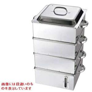 電磁専用 業務用角蒸器 (水量計付) 45cm 3段【送料無料】【業務用】
