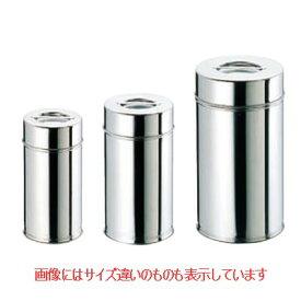 茶缶(コーヒー 紅茶缶) 16cm 18-8 EBM/業務用/新品