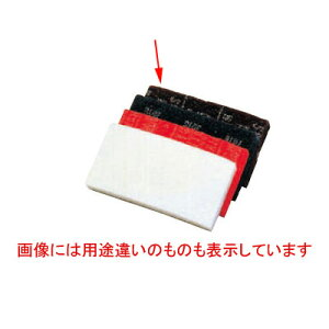ハンドパッド(5枚入) 3M 茶(荒目) No8541/業務用/新品