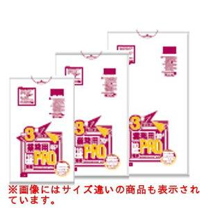 PRO ゴミ袋 半透明 複合3層 特厚 90l R-98C/業務用/新品