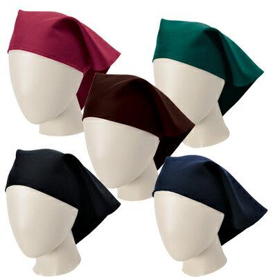 【業務用】三角巾 ワンタッチゴム付き【送料無料】
